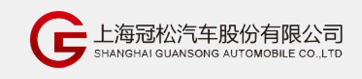 上海冠松-加计扣除,软件产品登记