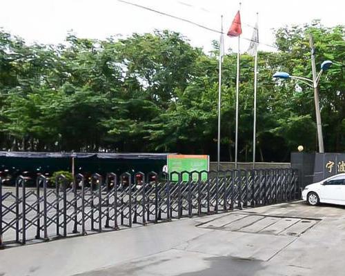 宁波三合钢管有限公司