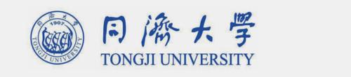同济大学-软件著作权