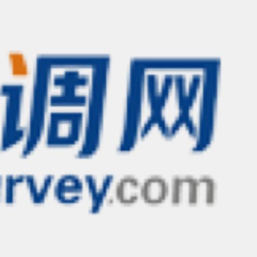 上海众调-高新技术企业认定
