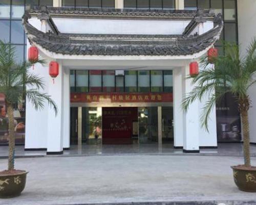 黄山景区独立产权 酒店式公寓 坐享收益