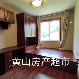 黃山宇仁泉景居 景區精裝可托管房源 閑時度假忙時收租