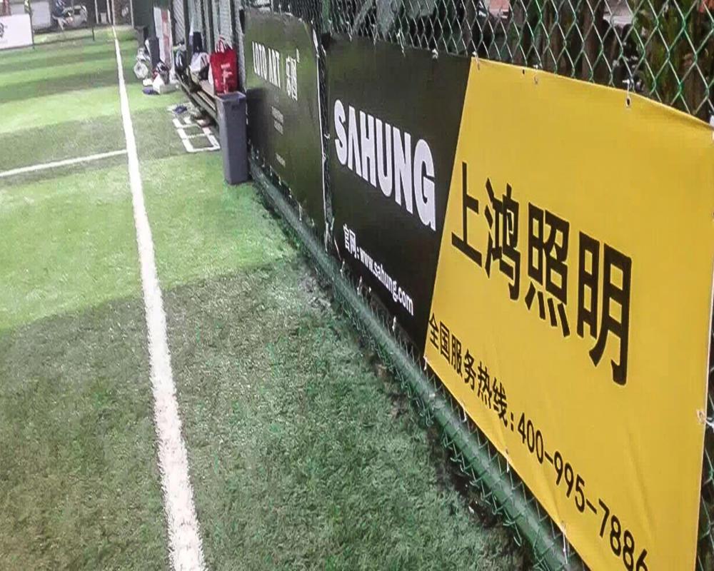 T9 STADIUM足球俱乐部