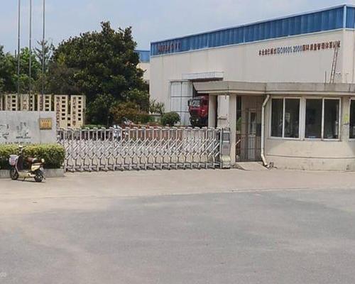 湖州立方金属制品有限公司