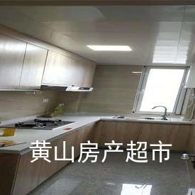 太平湖康養小鎮 榮盛金盆灣度假公寓 一室一廳精裝修