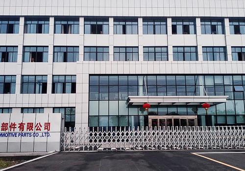 杭州新程汽車零部件有限公司