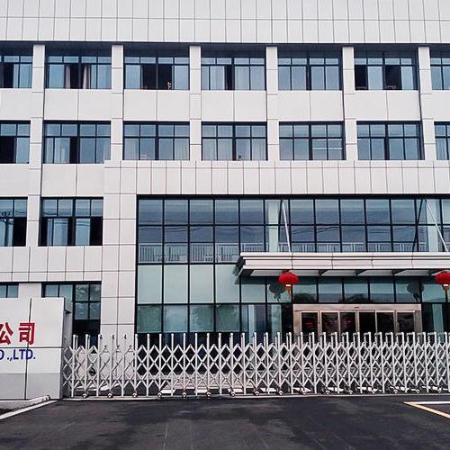 杭州新程汽车零部件有限公司