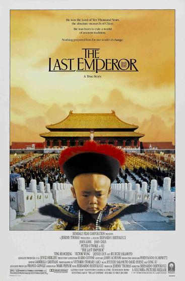 产品末代皇帝 The Last Emperor (1987)名称