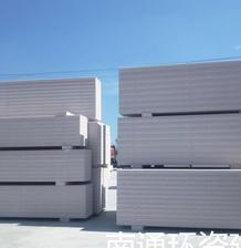 陶粒墙板装配置墙板复合实心墙板南通厂家供应