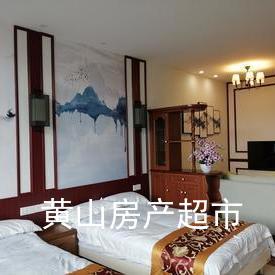 九華新天地,品程優居精裝托管公寓,九華山景區樓盤