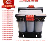 三相升压变压器380V/1140V