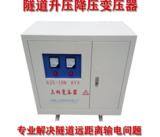 1140V三相干式降压变压器
