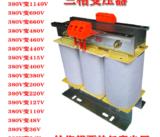 380V/1140V升压变压器