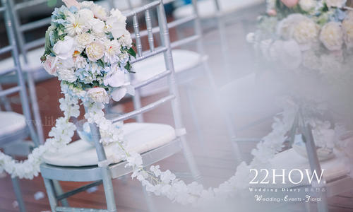 上海游轮婚宴 游轮婚礼费用需要多少钱 婚礼策划 船长8号海盗船