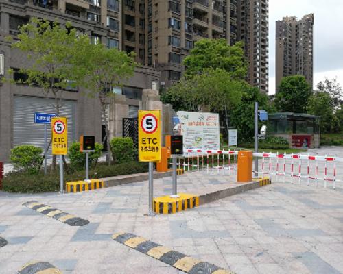 ETC智慧社区停车方案