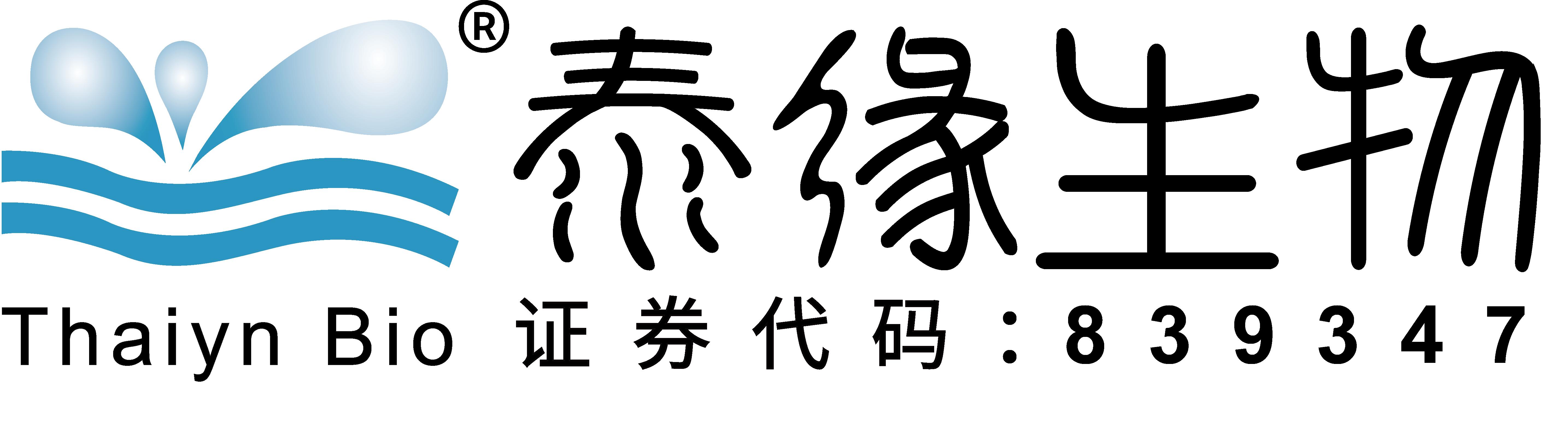 上海泰缘生物科技股份有限公司官网