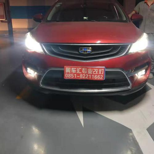 贵阳梦想城吉利帝豪车灯升级米石LED三周年纪念版夜晚出现更加安全