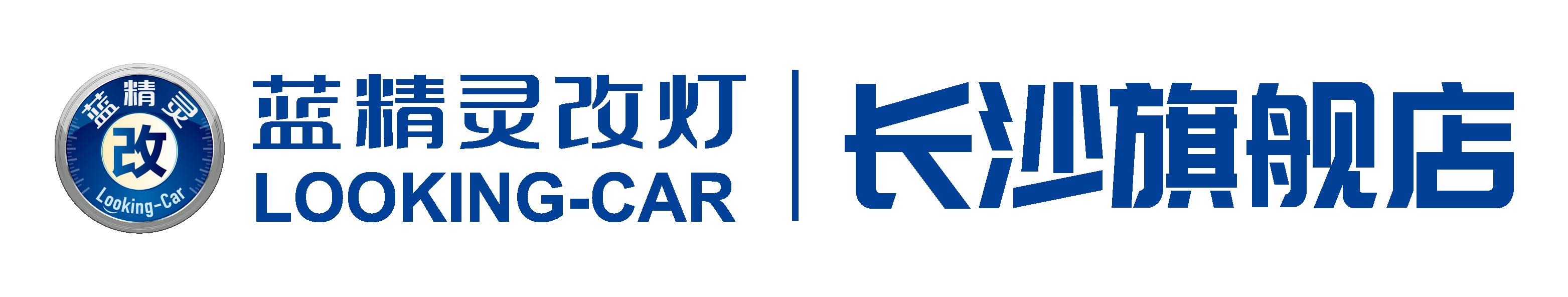 微信图片_20190820185402