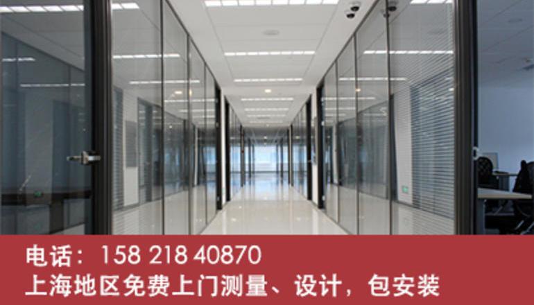 创业型公司对环保的高要求如何推动办公室装修升级