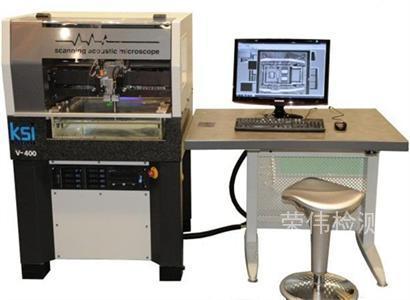 超声波扫描显微镜.jpg