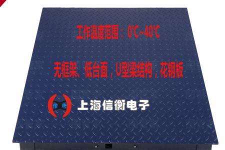 電子臺秤4-20MA模擬量控制功能