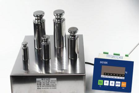 信衡XH3180-K工業控制秤