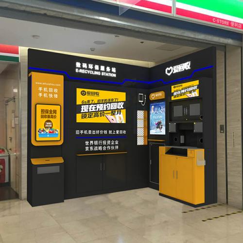 爱回收 杭州商场专柜