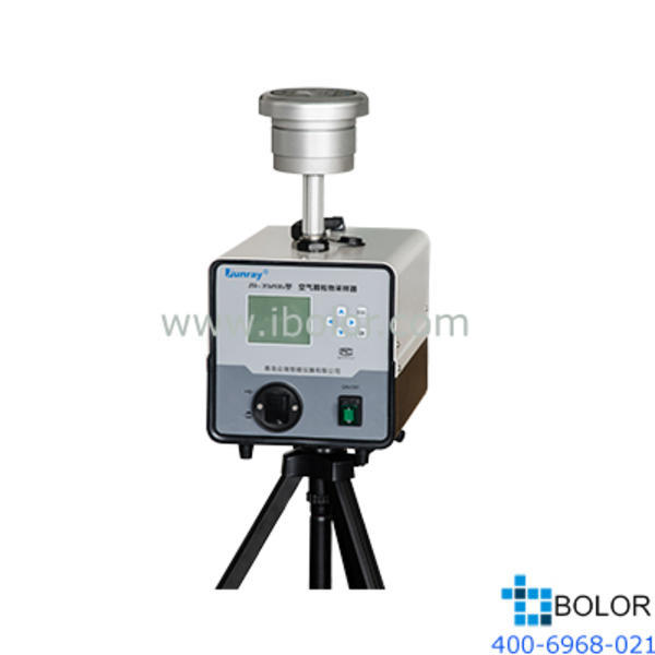 ZR-3920型空气颗粒物综合采样器(高负压型)
