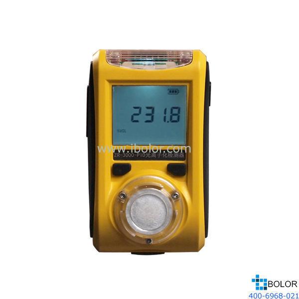 ZR-3000-PID光离子化检测器