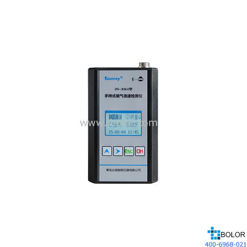 ZR-3061型手持式煙氣流速檢測儀 便攜式,用于測量煙道中的氣體的溫度、壓力 、流速等參數