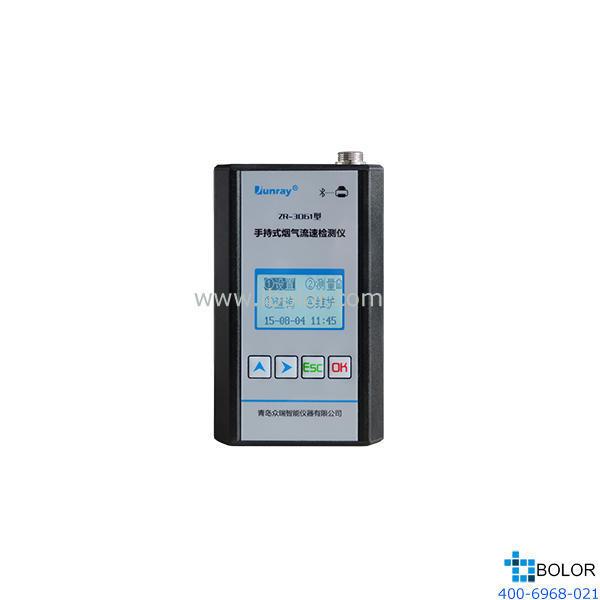 ZR-3061型手持式烟气流速检测仪 便携式,用于测量烟道中的气体的温度、压力 、流速等参数