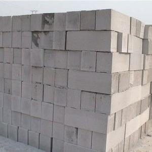 泡沫混凝土 特色泡沫混凝土砖上海厂家供应