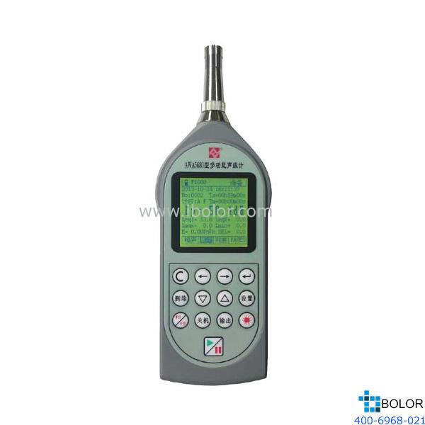 爱华 AWA5680-1精密脉冲声级计