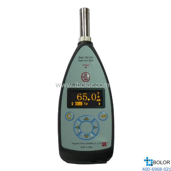 爱华 AWA5636普通型声级计 AWA5636-2