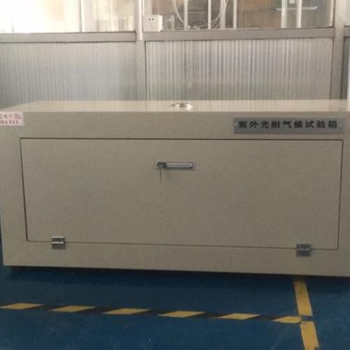 HFZN-P紫外光耐气候老化试验箱