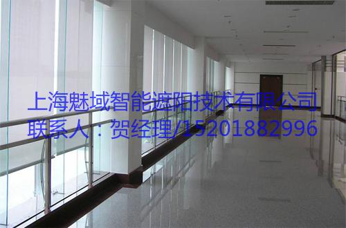办公窗帘,上海魅域智能遮阳技术有限公司