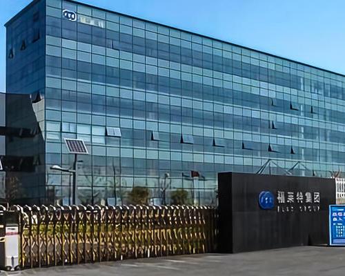 福莱特玻璃集团股份有限公司