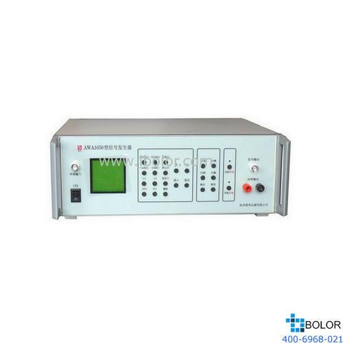 愛華 AWA1650 音頻信號發生器
