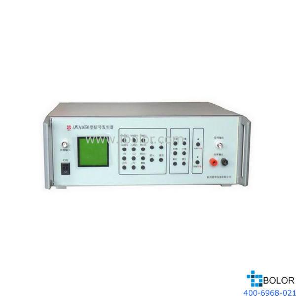 爱华 AWA1650 音频信号发生器