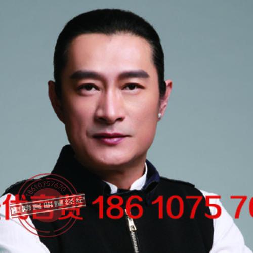 黄安代言费_三线明星代言_10万以内明星肖像代言报价表