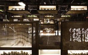 上海店铺装修设计之汉堡店装修风格选择问题