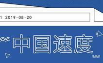中国速度的秘密 | 中南院领衔铁路交通枢纽专题展区落户CADE