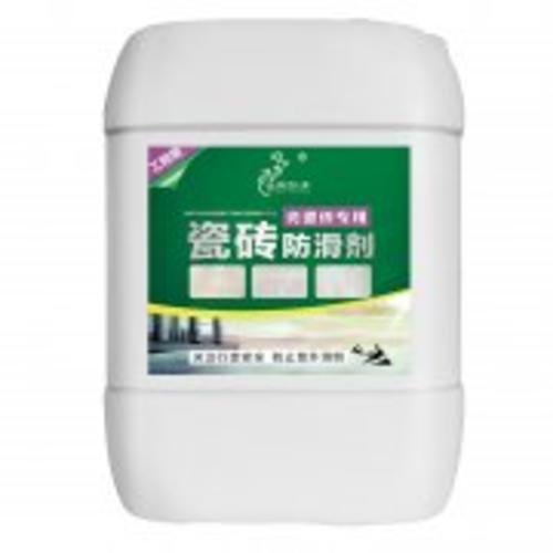 瓷砖防滑剂-亮面砖专用