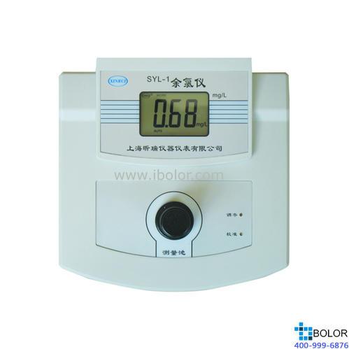 SYL-1 臺式余氯儀 0~5mg/L(可擴至0~10mg/L) 分辨率0.01mg/L