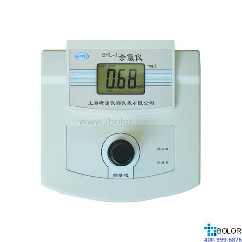 SYL-1 台式余氯仪 0~5mg/L(可扩至0~10mg/L) 分辨率0.01mg/L
