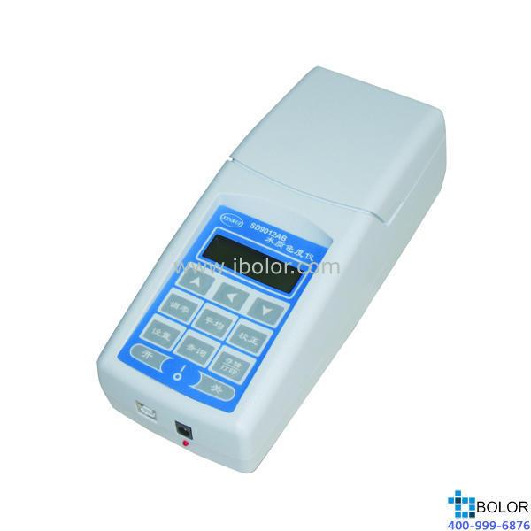 SD9012AB 便携式水质色度仪 0~500度 分辨率0.1度 RS232接口