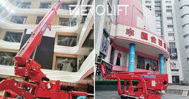 36米蜘蛛车服务于汇金百货
