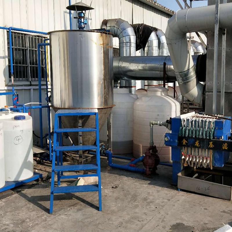废水处理——间歇式反应器.webp.jpg