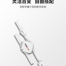 上海第五季新风系统灵活百变分体式新风 T-ERVFTXXAD5.5