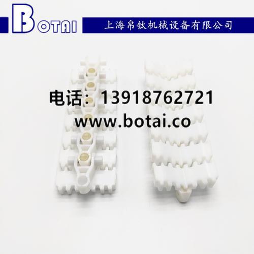 63V型柔性链板